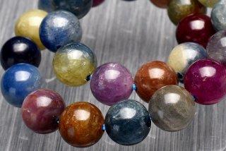 天然石 マルチカラー サファイア コランダム 7mm ブレスレット sap-07001