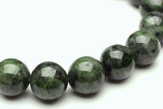天然石 クロムダイオプサイド 11mm ブレスレット dio-11003