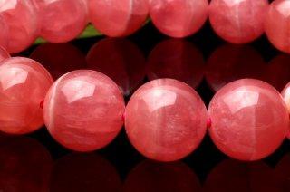 天然石 インカローズ 11mm ブレスレット inc-11002