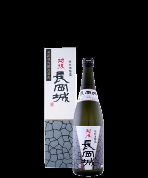 越後長岡城 特別本醸造 720ml