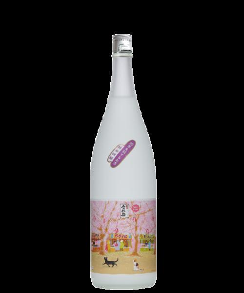 越後雪紅梅 四季を旅するお酒 悠久山の桜 1.8L