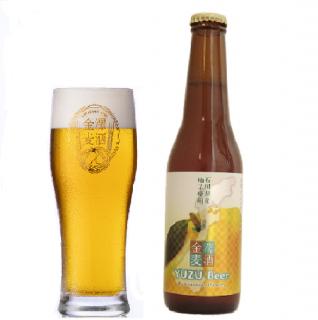 柚子beer