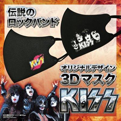 KISS オリジナルデザイン3Dマスク(1個)【公式ライセンス商品】