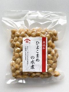 無添加 ひよこ豆の水煮 国内製造品  250g