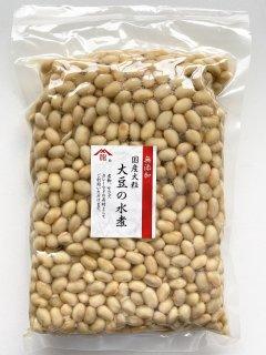 無添加 味噌作り用 大豆の水煮 1kg