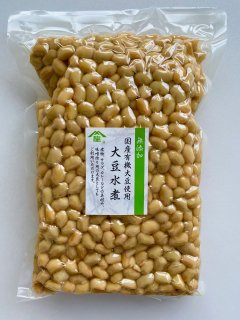 ★国産有機大豆使用 無添加 大豆の水煮 1kg