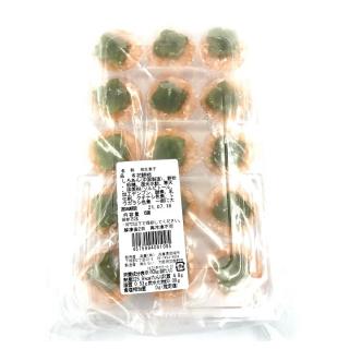 市価750円【冷凍 花餅柿】20g×15個