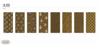 【畳へり】太閤 全8種類 4m・42m <派手すぎず、しっくりおだやかな輝きの畳へり>