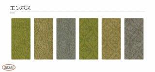 【畳へり】エンボス 全6種類 10m・42m <木の葉のアンティーク風モチーフ>