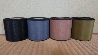 【畳へり】シティライフ 4種類 10m・40m <パリッと地厚なスタンダード畳へり>