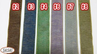 【畳へり】錦 6種類 10m・42m <キラッとラメが光る畳へり>