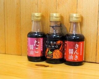知床醤油 (カニ・キンキ・タコ)
