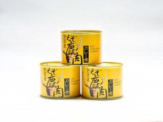 エゾシカカレー煮 缶詰