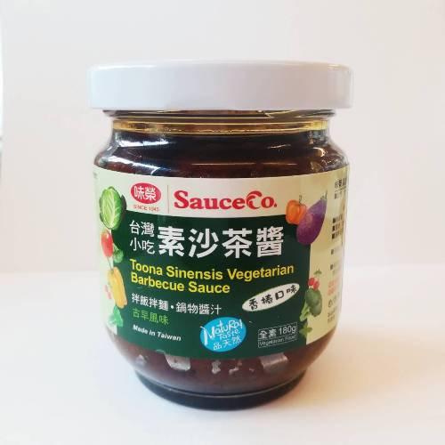 アリサン / 台湾素沙茶醤(ベジタリアンサーチャージャン) 180g