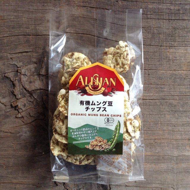 アリサン / 有機ムング豆チップス 50g