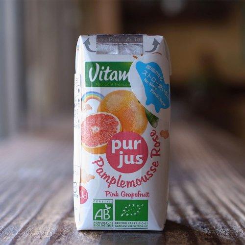 アリサン / 有機ピンクグレープフルーツジュース(ストレート) 200ml