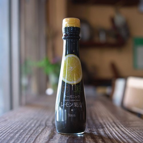 テルヴィス / オーガニックレモン果汁 150ml