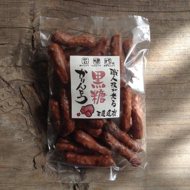 升本屋 / 黒糖かりんとう 170g