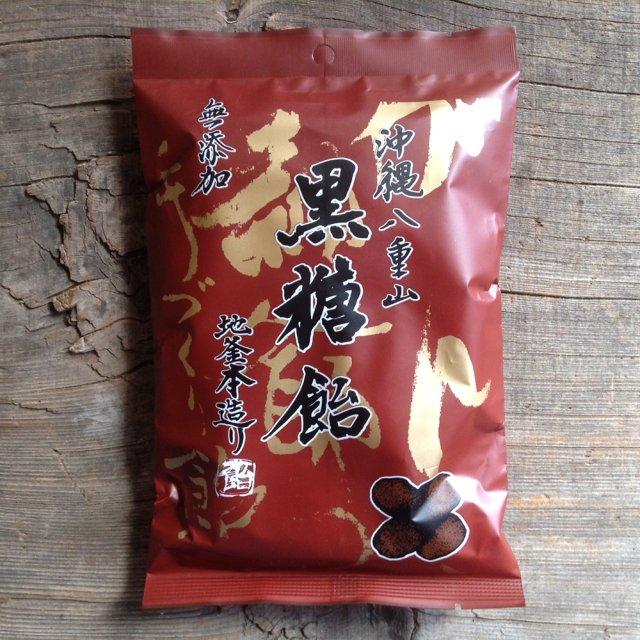 井関食品 / 沖縄八重山黒糖飴 100g