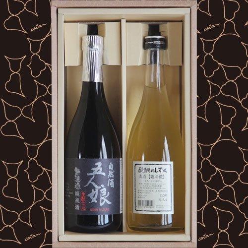 コタン / No.7 寺田本家の自然酒 2本セット