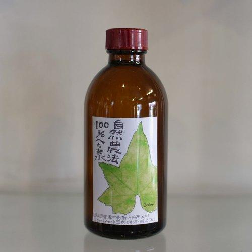 ゲシュマック玉木 / 自然農法 100%へちま水 200ml