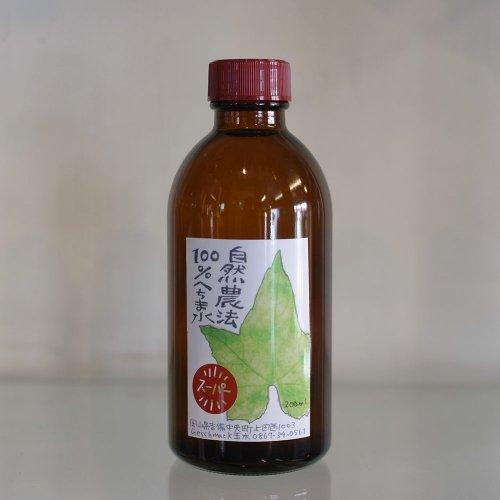 ゲシュマック玉木 / 自然農法 100%へちま水 スーパー 200ml