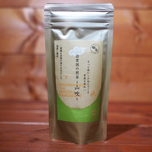 西製茶所 / 出雲国の煎茶 -山吹- リーフ 80g