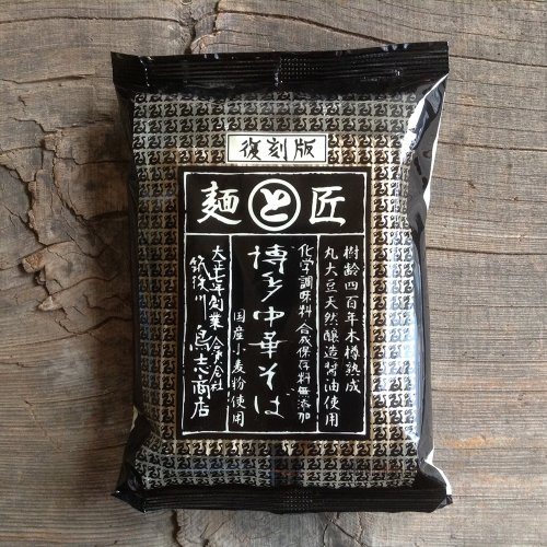 鳥志商店 / 博多中華そば 復刻版 117g(1食分)