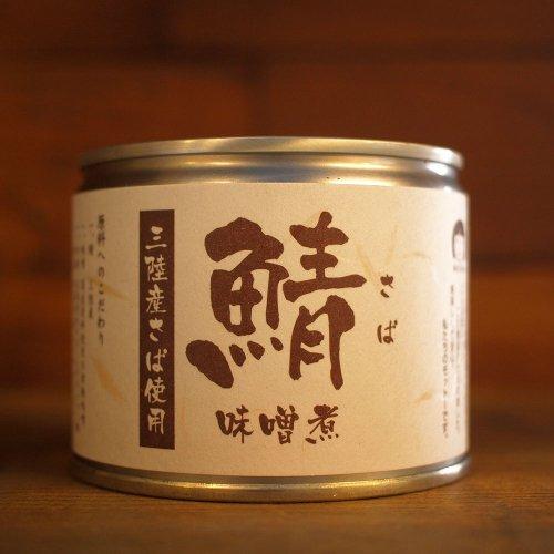 伊藤食品 / 鯖味噌煮 190g