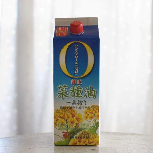 平田産業 / 純正菜種油一番搾り(サラダ油) 1250g