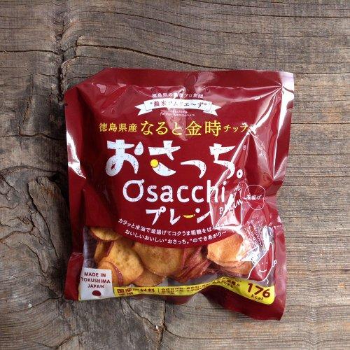 農家ソムリエーず / 徳島県産なると金時チップス おさっち。 プレーン 40g