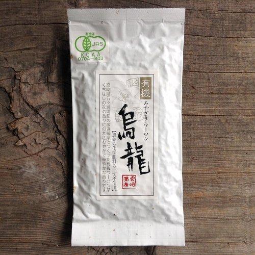 宮崎茶房 / 有機烏龍茶 30g