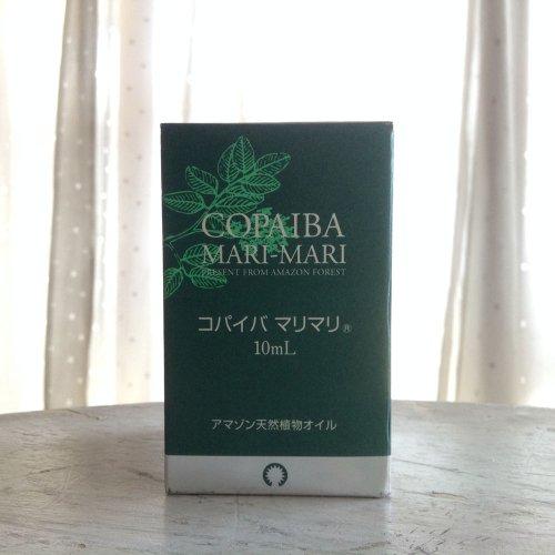 サポートジャングルクラブ / コパイバ マリマリ 10ml
