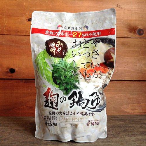 樽の味 / 麹の鍋つゆ(みそ風味) 3〜4人前(ストレートタイプ)