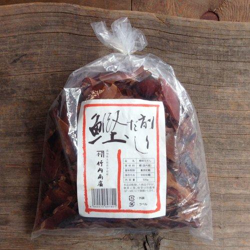 竹内商店 / 鰹削りだし 500g