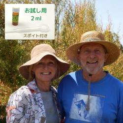 2019年6月産  マオリ族の伝承 マヌカの仲間 最適の生育環境から生まれる優しい甘みを持った無農薬レモンティーツリー精油 2ml (メール便可)