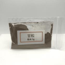 甘松 粉末5g(メール便可)