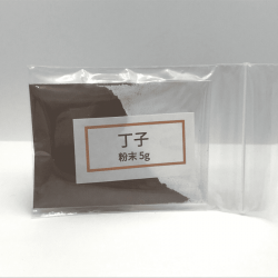 丁子(クローブ) 粉末5g