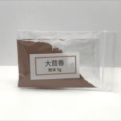 大茴香 粉末5g(メール便可)