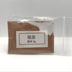 桂皮(シナモン)粉末5g(メール便可)