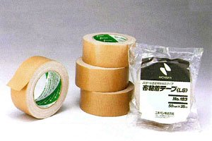 ニチバン布テープ<br/>LS123<br/>1巻(幅50mm×25m)
