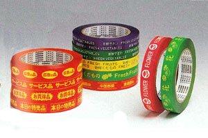ニチバン<br/>たばねらテープ<br/>1巻(2色あり)