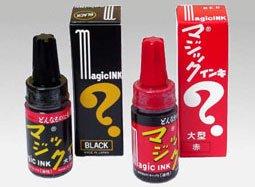 油性マジック<br>マジックインキ 3色<br>(黒・赤・青)