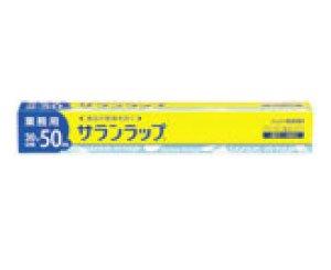 業務用 サランラップ <br/>30cm×50m