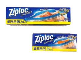 ジップロック フリーザーバッグ 業務用<br>※サイズは2種類よりお選びください