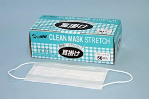 使い捨てマスク<br>クリーンマスク耳かけ<br>1箱50枚入 Wブリッジ仕様