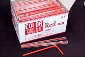 フレックスストロー赤<br/>フィルム包装 1箱(400本)