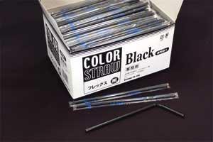 フレックスストロー黒<br/>フィルム包装 1箱(400本)