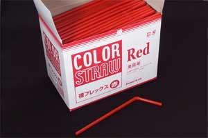 フレックスストロー赤<br/>袋なし 1箱(500本)