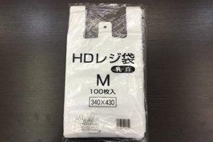 レジ袋「HD乳白エンボス加工」<br>100枚入り<br>※6サイズからお選びください